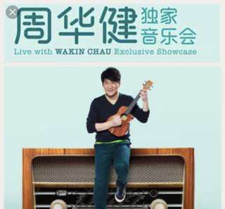 😍CAT1 VVIP tixs for (27 May 3pm)LIVE With Wakin Chau Exclusive Showcase CARZY SALE 🎊 周华健独家音乐会