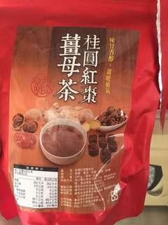 可換物 桂圓紅棗薑母茶
