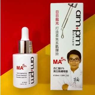 NARUKO AMPM Brightening Mandelic Acid 5% Serum