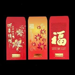 3pcs Karo Craft Red Packet