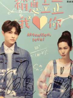 Attention Love Ost Autographed