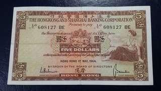 1964年$5,有摺無穿爛