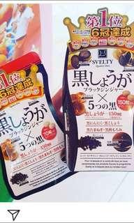 Svelty 日本樂天第一瘦身產品 5黑燃脂丸 瘦身菌 控油解飯麵 tremella