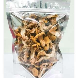 Dried Chanterelles Mushrooms 35gr