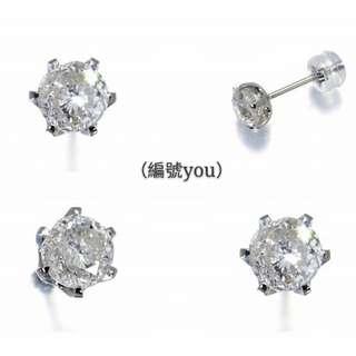 18k1.011ct鑽石耳釘(單隻)