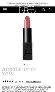 Nars audacious lipstick (apoline 9493)