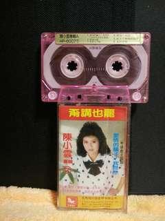 陈小云专辑7:爱情的骗子, 台版吉马卡带