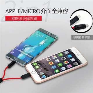 【WK香港潮牌】1M 2合1雙頭系列 Lightning/Mirco-USB 充電傳輸線/WKC 001-WT白色