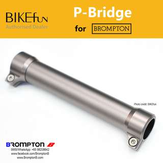 BIKEfun P-Bridge (for P-bar Bromptons)
