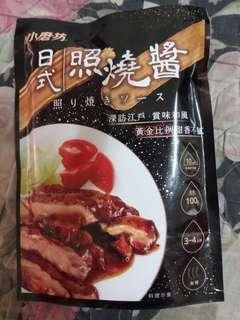 🚚 小磨坊日式照燒醬。