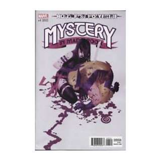 Hunt For Wolverine : Mystery in Madripoor #1 Bachalo Variant