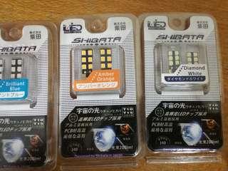 Shibata led T10