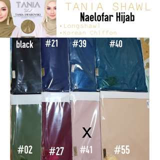 ☆INSTOCK☆ TANIA Naelofar Hijab