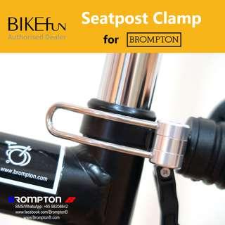 BIKEfun Seatpost Clamp (for Bromptons)