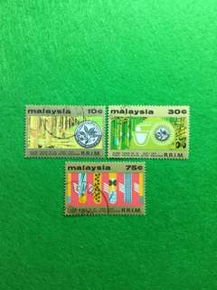 1975 50th Anniversary of RRI Set of 3V Used