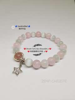 ZENFI CAELESTE handmade bracelet. #CAROURAYA