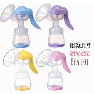 Portable breastpump manual with woven bag, BPA free