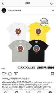 Chocoolate line
