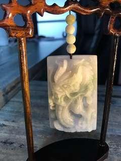 Jade Dragon - 翡翠龙牌