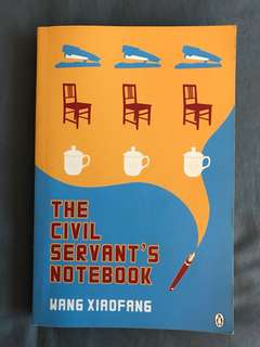 The Civil Servant's Notebook by Wang Xiaofang