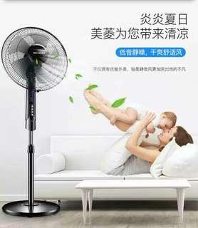 菱電風扇落地扇搖頭立式靜音台式學生宿舍遙控辦公家用節能電扇