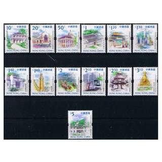 香港 1999年 香港特色景點與名勝 通用郵票(低面額)全套