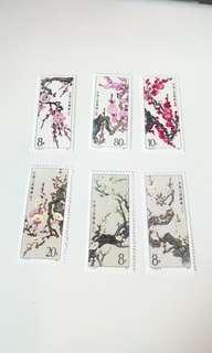 T103梅花 郵票