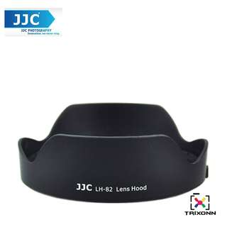 JJC LH-82 Lens Hood for Canon EF 16-35mm f/4L IS USM Lens Camera Lens ( EW-82 )