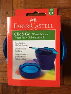 Faber-Castellated Water Pot