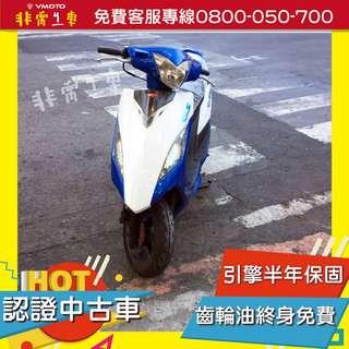 光陽噴射G5-12吋 125 藍白 2007【重新保養有保固】【中古二手機車】