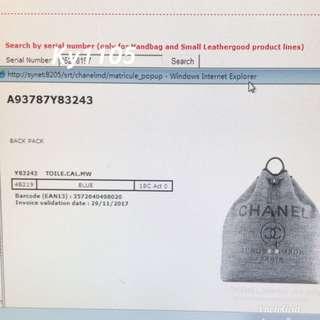Chanel專櫃查碼查雷標