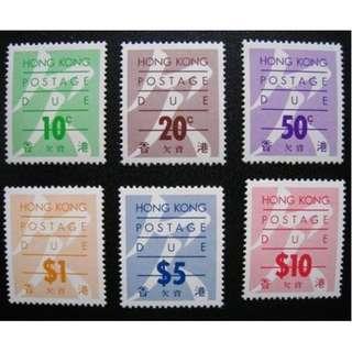 香港 1987年 第六組欠資郵票