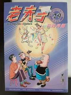 老夫子 Old Master Q Comics