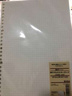 muji loose leaf paper grid