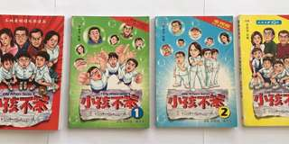 Chinese Comic Books for pre-school and primary students