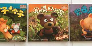 Chinese Books for pre-school and primary students