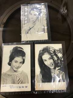 3 Vintage Autographed Photos of Hong Kong Artiste