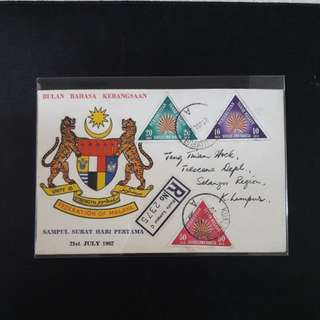 Malaya 1962 Pte First Day Cover