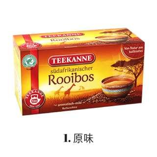[德國] Teekanne 南非茶 1. 原味 20包/盒