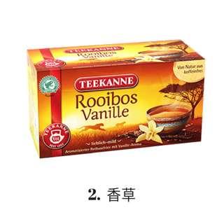 [德國] Teekanne 南非茶 2. 香草 20包/盒