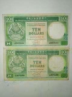 香港1991𣾀豐十元特別鈔
