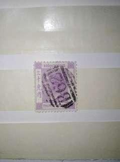 香港早期三十先時郵票
