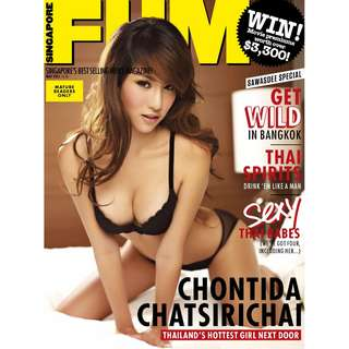 FHM Singapore - May 2013 - Chontida Chatsirichai