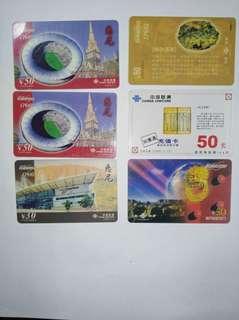 中國联通早期增值卡六張