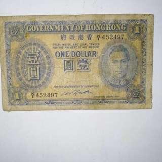 香港政府1945年壹圓藍皇
