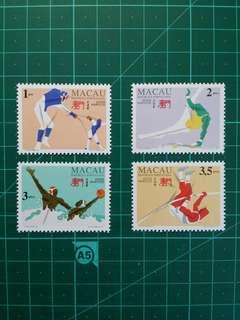 [均一價$10]1994 澳門 亞運會 新票一套