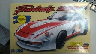 Fujimi 1/24 NISSAN FAIRLADY 240ZG 模型車 (跑道版+有引擎) 第一盒