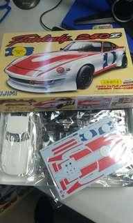 Fujimi 1/24 NISSAN FAIRLADY 240ZG 模型車 (跑道版+有引擎) 第二盒