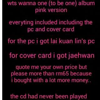 Wts wanna one album