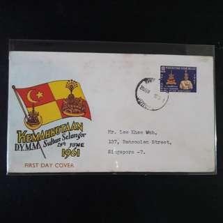 Malaya  1961 First Day Cover